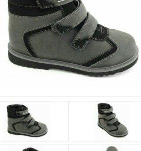 Новая ортопедическая обувь