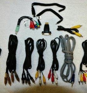 Разные кабели, провода, переходники(оптом)