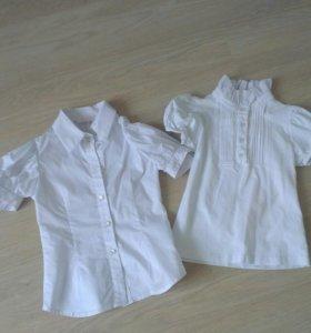 Школьные блузки и водолазка
