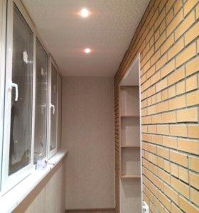 Остекление, отделка балконов