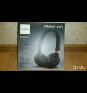 Наушники Bluetooth Philips SHB9250