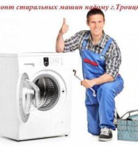Стиральные машины, ремонт, качество,гарантия