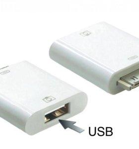 30 pin / usb переходник для iPhone 4, iPad 2