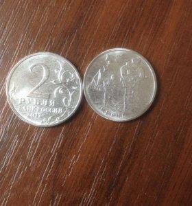 Монета 2 рубля 2017 год Керчь