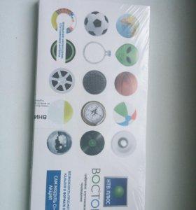 Комплект спутникового телевидения НТВ+ Module TV