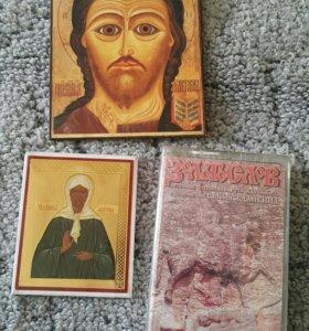 2 иконки и аудиокассета