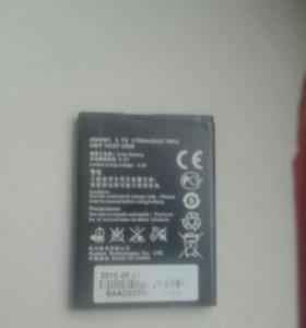 Батарейка для телефона