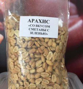 Арахис со вкусами
