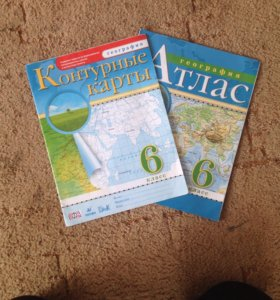 Атлас и контурные карты 6 класс