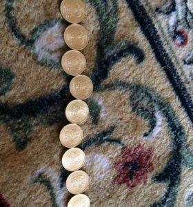 Монеты 10 руб чеканка двумя аверсами.