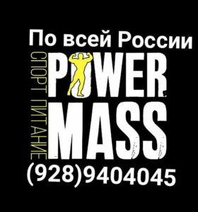 Power mass спорт питание в микрорайоне