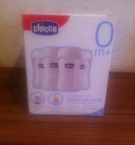 Бутылочки для хранения молока с соской новые
