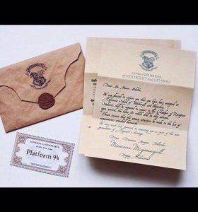 Письмо из Хогвартса. Гарри Поттер