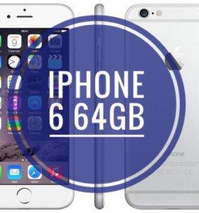 ✅iPhone 6 64 GB SILVER✅