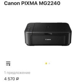 Принтер/сканер canon pixma mg2240