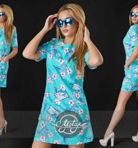 Платье, Украина новое