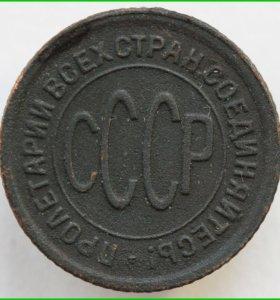 1/2 1928