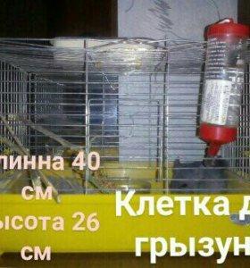 Клетка для грызунов 40*36*26
