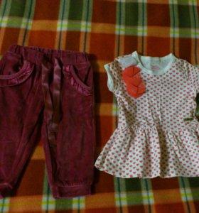 Штаники и платьице на девочку