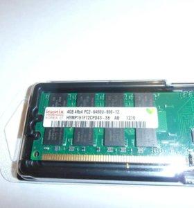 Оперативная память под АМД