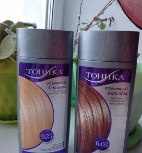 Тоника для волос(оттеночный бальзам)