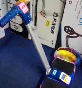 Гироскутер самобаланс на резиновых колёсах