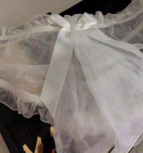 Трусики для невесты
