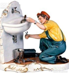 Сантехник любые виды работ