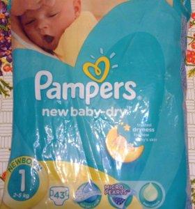 Подгузники Pampers 1