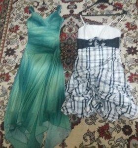 Платья для дамы)