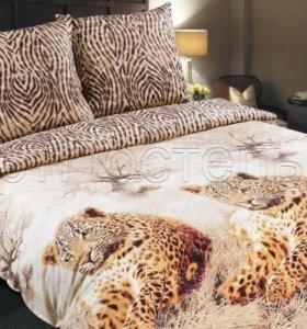 Постельное белье Леопарды