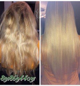Кератирование волос, Ботокс восстановление