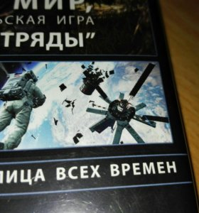 """Диск для PlayStation 3 """"Call of Duty G.H.O.S.T.S"""""""