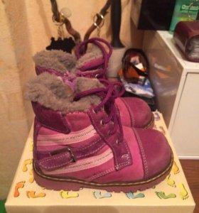 Ботинки зимние для девочки б/у