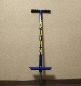 Кузнечик (pogo-stick)