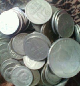 Монеты СССР колекцыя
