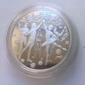 Щелкунчик на балу 3 руб ag900-31.1g серебра