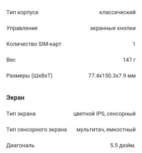 Sony Xperia c4 Продам или обменяю на айфон 5s