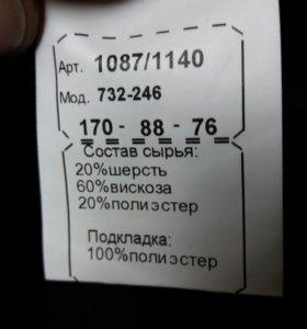 Костюм р 44-46