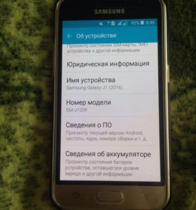 Срочно продам  телефон 📱 Samsung J-1