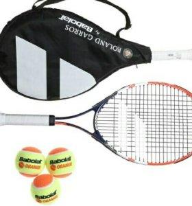 Теннисный набор для детей