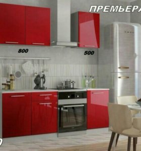 Кухня Премьера мини