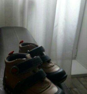 размер ботинки 21 и 26 размер