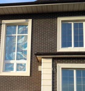 Окна Двери Сплит Системы