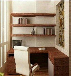 Изготовление мебели на заказ ,любой сложности