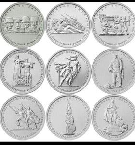 5 рублей набор