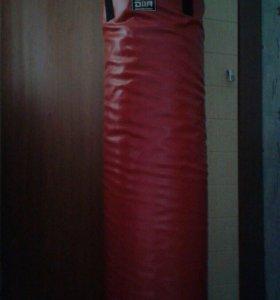 Боксерская груша!
