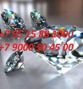 Номер телефона 8900 050 Х500