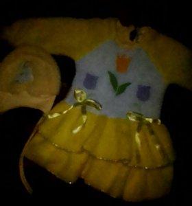 Детское платье и бортики