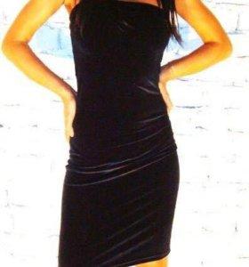 Новое платье 500